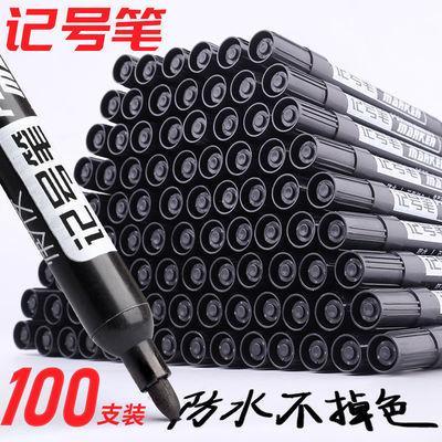 记号笔黑色油性不可擦防水速干可加墨大容量易擦白板笔大头勾线笔