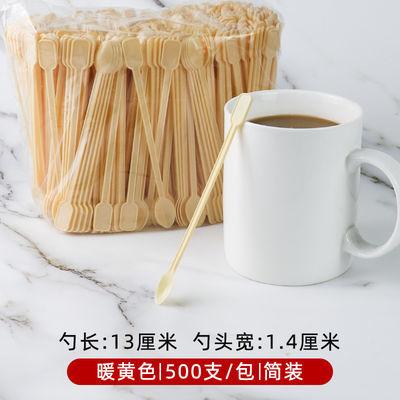 热销500支/包一次性咖啡勺咖啡搅拌棒一次性塑料勺子调羹咖啡小勺