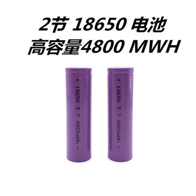 18650锂电池充电器3.7V/4.2多功能智能大容量266