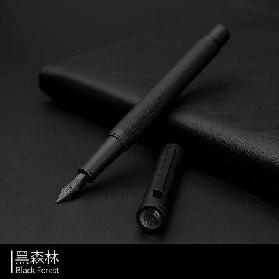 弘典黑森林钢笔男士高档女生弯头美工练字刻字1850礼物送礼练字笔