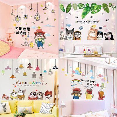 画温馨卧室墙壁纸装饰墙面海报床头电视背景墙纸自粘墙画墙贴纸贴