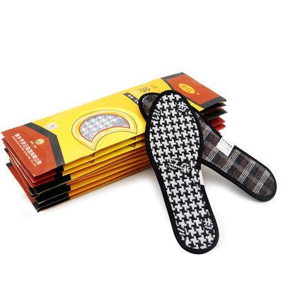 1双特价3双5双10双步云鞋垫除臭鞋垫吸汗透气药物鞋垫十字绣鞋垫