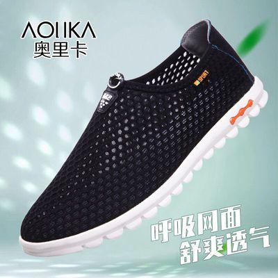 【奥里卡】夏季男士网鞋透气男鞋情侣款运动跑步鞋套脚轻便懒人鞋