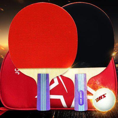 红双喜乒乓球拍双拍儿童初学者乒乓球训练器成品拍学生初级2只装