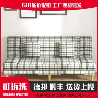 热卖懒人简易折叠沙发床两用多功能三人位简约小户型客厅租房布艺
