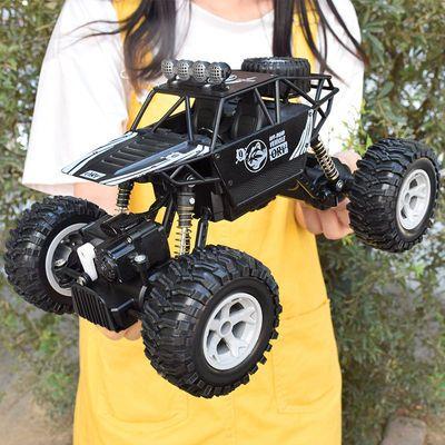 【充电版】大号合金四驱遥控攀爬越野车儿童玩具男孩遥控汽车礼物