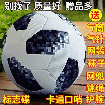 校园足球学生足球世界杯款足球5号训练足球中考训练足球厂家直销