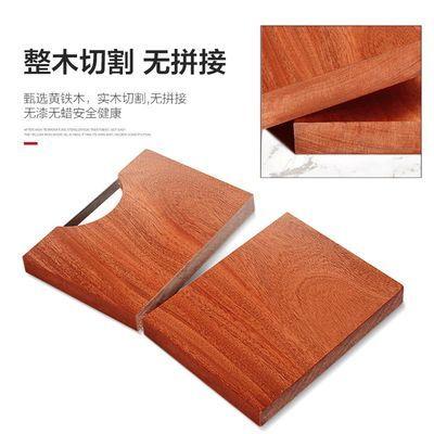 热销菜板实木家用砧板乌檀木整木防霉切菜板厨房案板非粘板瑕疵品