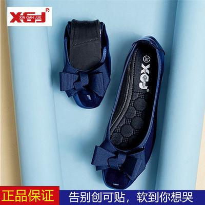 新感觉xgj女鞋蝴蝶结方头宝蓝色平底单鞋软舒适好穿蛋卷鞋2020款