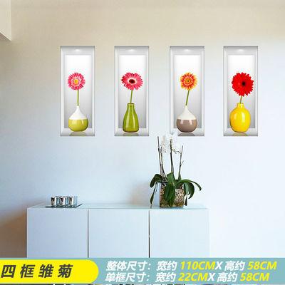北欧3D立体墙贴少女心房间装饰自粘墙纸卧室客厅平面贴纸相框贴画