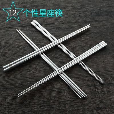 可刻字304不锈钢便携餐具十二生肖星座筷子勺子套装韩式学生户外