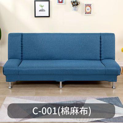 沙发床两用多功能小户型折叠特价客厅出租房简易单人懒人布艺沙发