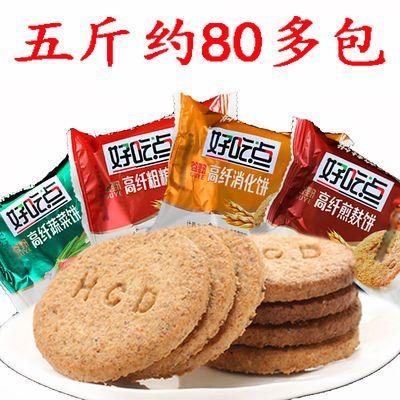 达利园好吃点粗粮饼干谷野高纤饼干网红休闲零食粗粮消化蔬菜煎麸