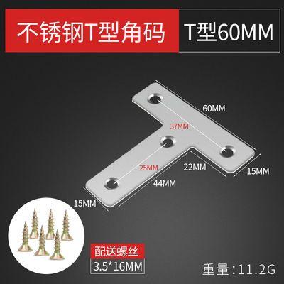 爆款角码度直角不锈钢角铁l型支架固定直角三角铁家具加固连接件