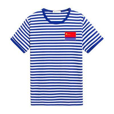 八一国旗正品海魂衫夏季男短袖t恤定制水手服海军风半袖蓝白条纹