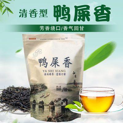 潮州凤凰单枞茶鸭屎香浓香型蜜兰香茶叶单丛茶春茶黄枝香乌龙茶