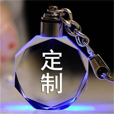 初音未来MIKU水晶钥匙扣挂件创意生日礼物女生送男同学友情纪念品
