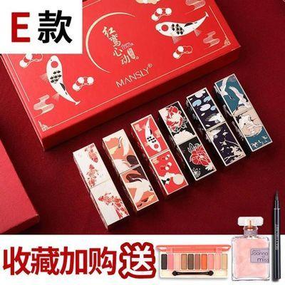 故宫口红套装礼盒装套盒中国风大牌正品组合小众品牌520唇釉唇彩