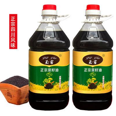日期新鲜2.6升 物理压榨菜籽油 实惠装 组合装食用油送礼佳品