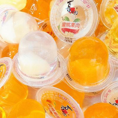 喜之郎蜜桔黄桃果肉果冻什锦果汁果冻布丁散装水果冻2斤-5斤包邮