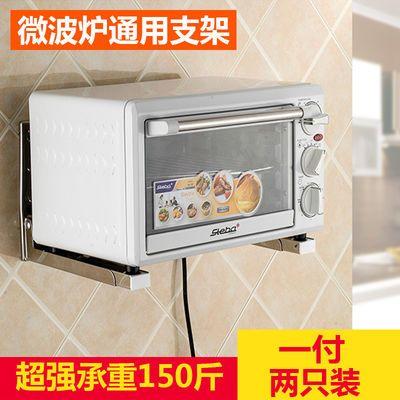 不锈钢微波炉置物架壁挂式烤箱架子墙上挂架家用厨房收纳三角支架