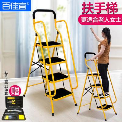 百佳宜家用扶手梯子安全加宽大踏板可折叠四五步人字梯网红小黄梯