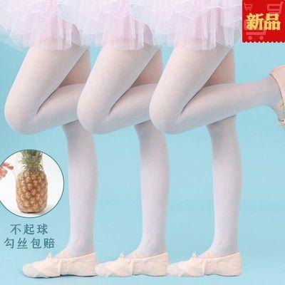 儿童丝袜薄款女童夏季练功专用舞蹈袜子超薄宝宝白色打底长连裤袜
