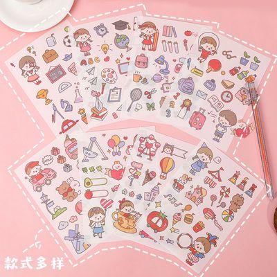 可爱创意小女孩和纸贴纸DIY手机相册装饰贴纸学生手帐贴纸小贴画