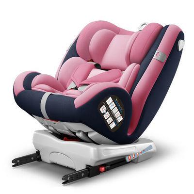 热销儿童安全座椅汽车用0-12岁可坐可躺360度旋转车载3-4宝宝婴儿