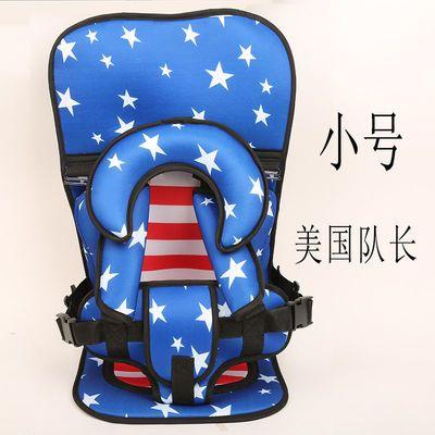 热销汽车儿童安全座椅宝宝座椅增高坐垫汽车用三轮车载简易便携0-