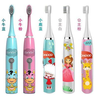 新品儿童电动牙刷非充电式防水软毛超声波电动牙刷少男少女学生热