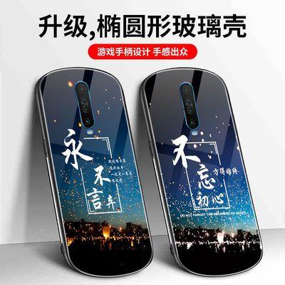 红米K30手机壳小米全包轻薄防摔椭圆镜面玻璃男款潮牌创意保护壳