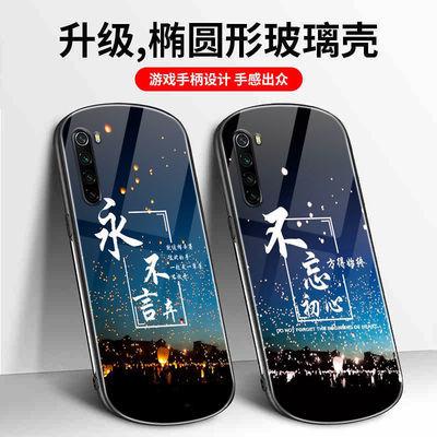 红米Note8手机壳小米全包轻薄防摔椭圆镜面玻璃男女款潮牌保护壳