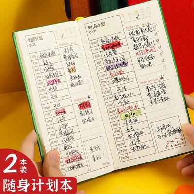 每日计划本a6随身日程本子学生小清新周月年规划学习打卡记事本女