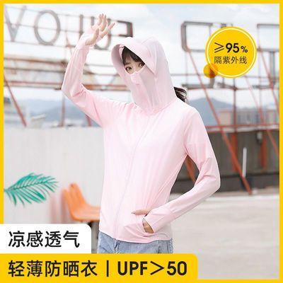 防晒衣女夏季薄款大码防紫外线透气冰丝舒适休闲运动遮阳防晒服