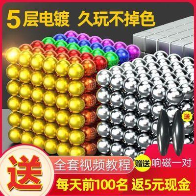 巴克球100000颗彩色磁力球磁铁球便宜八克球磁性成人解压益智玩具