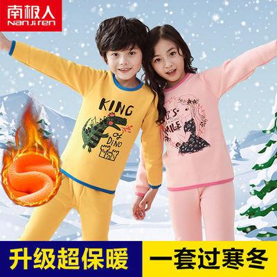 南极人儿童保暖内衣套装冬秋衣秋裤加绒加厚男童女童睡衣宝宝童装