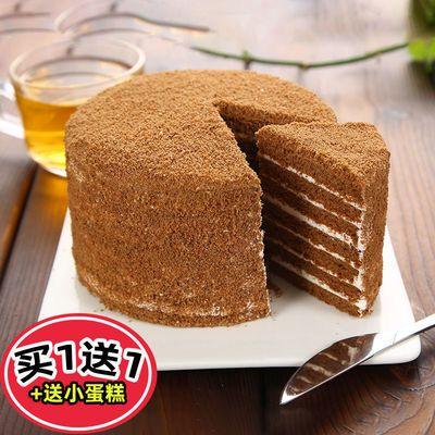 俄罗斯双山口味提拉米苏蛋糕 千层蛋糕早餐早点糕点零食网红款