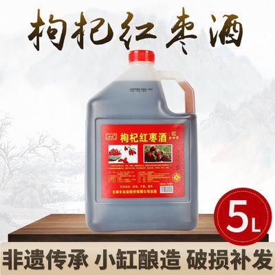 古南丰黄酒正宗非绍兴枸杞红枣糯米酒5L10斤桶装自饮小聚干型元红