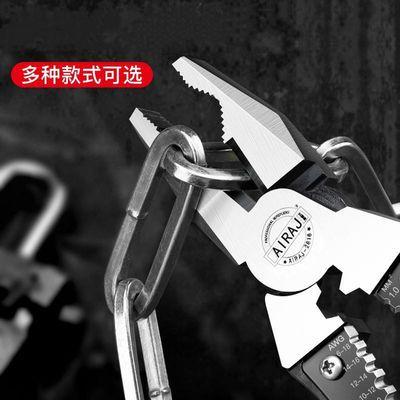 万能老虎钳多功能工业级手钳子电工具德国万用五金钢丝钳剥线尖嘴