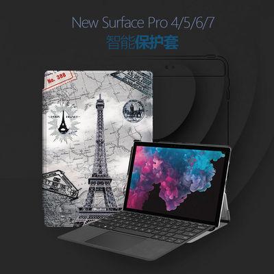 适用于微软New Surface Pro 4/5/6/7平板电脑保护套外壳 钢化贴膜