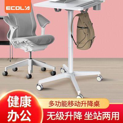 站立式办公桌可移动升降笔记本电脑桌增高办公床上边桌演讲工作台