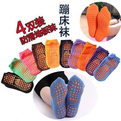 4双装男女防滑地板袜春秋薄款成人瑜伽袜子 夏季室内儿童早教鞋袜