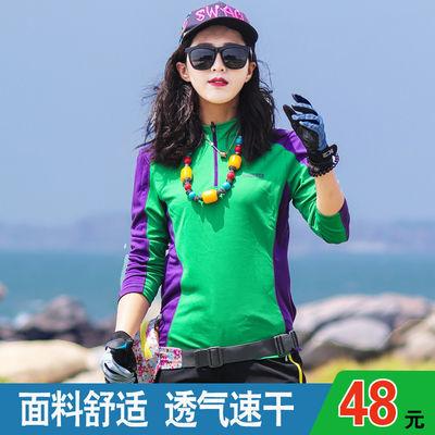 户外速干衣女长袖T恤拼色修身显瘦防晒吸汗透气运动登山徒步上衣