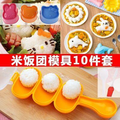 可爱饭团模具宝宝食物卡通动物造型儿童早餐米饭磨具