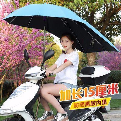 热销电动车雨伞加长加厚挡雨棚踏板摩托车太阳伞电瓶车黑胶遮阳防