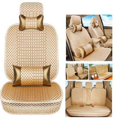 汽车坐垫座套夏季五座通用五菱宏光s宝骏730七座专用四季车座套