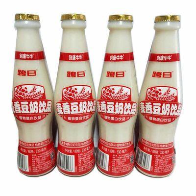 【特价】创康跨日豆奶饮品原味麦香330ml 24瓶整箱早餐奶豆浆植物