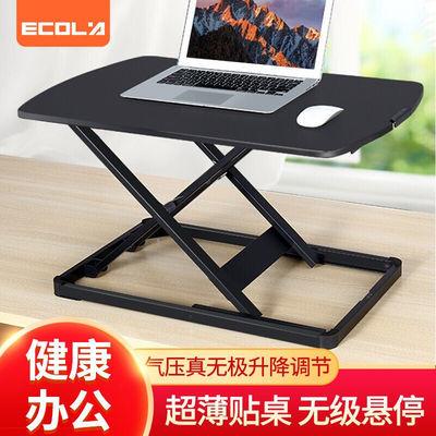 站立式电脑升降桌上桌移动办公工作台笔记本增高架 气压调节超薄