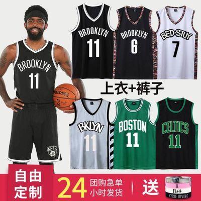 篮网队欧文球衣11号男凯尔特人队服篮球服杜兰特球服儿童套装定制